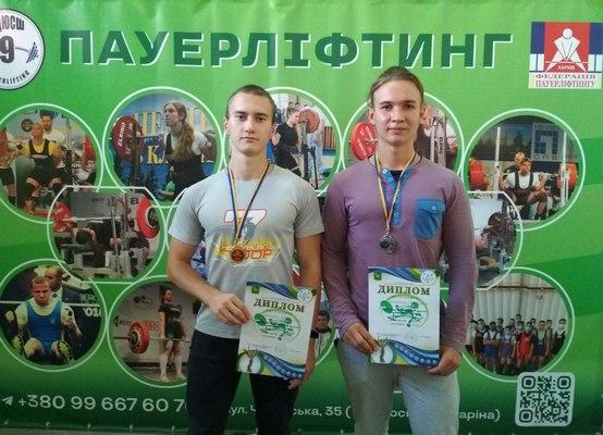 Open championship of Kharkov on classic bench press