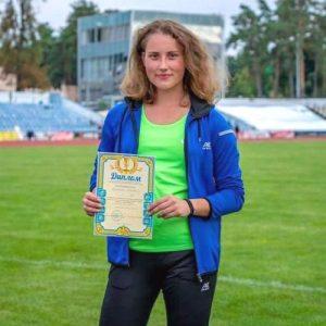 Чемпіонат Харківської області з легкої атлетики