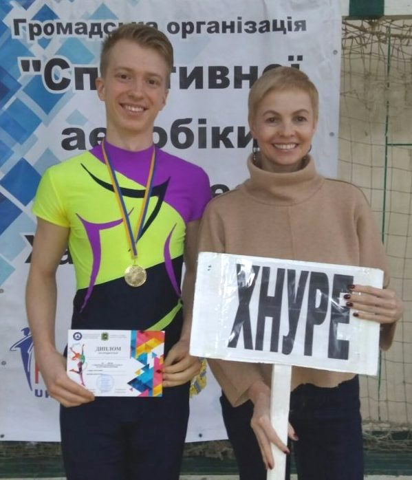 Спортсмен ХНУРЕ переміг на обласних змаганнях з аеробіки