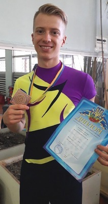 Чемпіонат України зі спортивної аеробіки