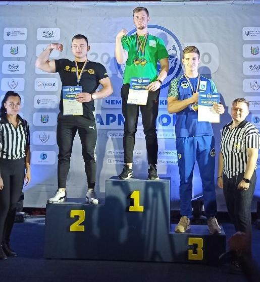 Чемпіонат України з армспорту