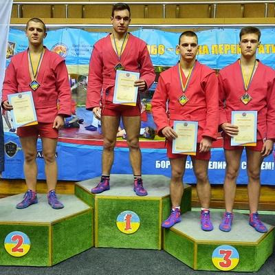 Чемпіонат України з боротьби самбо