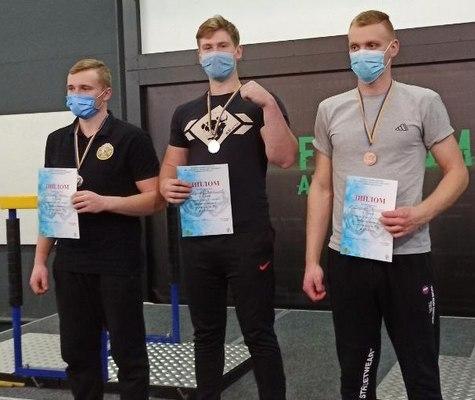 Чемпіонат Харківської області з армспорту