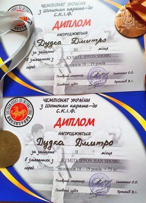 Студент ХНУРЕ став призером Чемпіонату України з карате-до