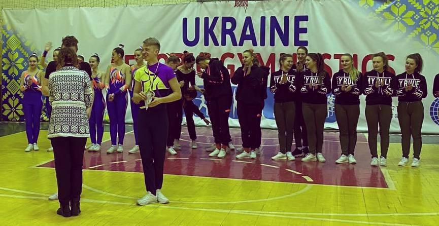 Чемпіонат харківської області зі спортивної аеробіки