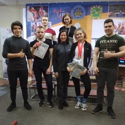 Чемпіонат Харківської області з класичного пауерліфтингу