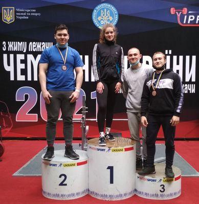 Чемпионат Украины по классическому жиму лёжа