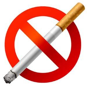 31 мая — Всемирный день отказа от курения!