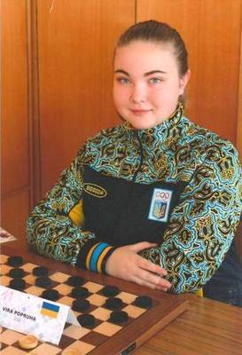 Чемпионат Европы по шашкам-64 среди молодежи и юношей